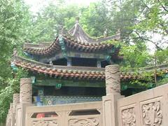 WenShu roof