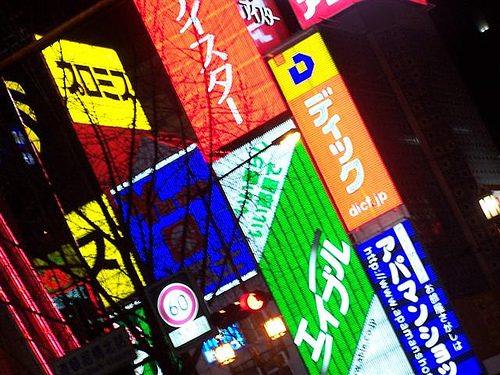 Japan's Neon Vision Lights Up the Night   I