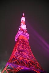 Pink Tokyo Tower