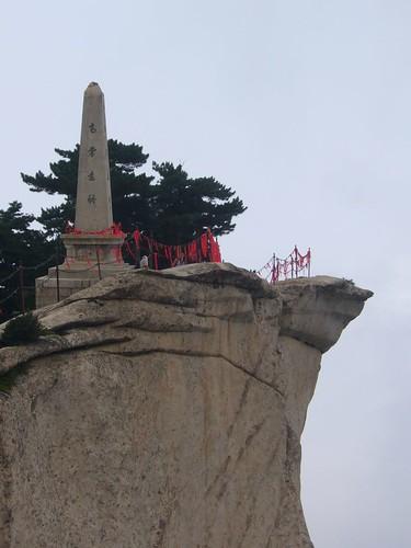 East Peak-HuaShan