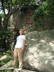 hongkong 323