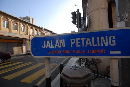 Jalan Petaling gets you to Kuala Lumpur's Chinatown.