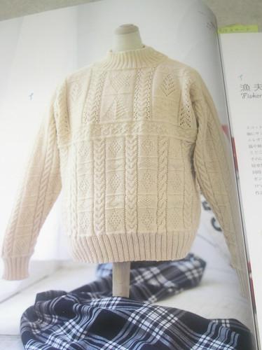Gansey Sweater
