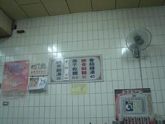 [吃] 李記排骨酥 (2)