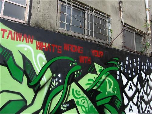 tainan graffiti 16