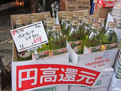 Olive oil in Japan