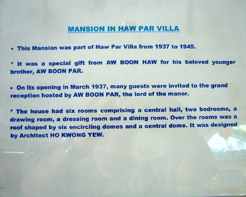Haw Par Villa Re-revisit (4/6)