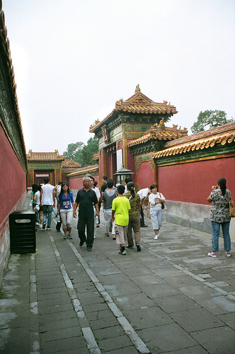 Forbidden City tourists.