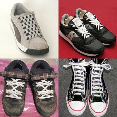 www.shoe-lacing.com