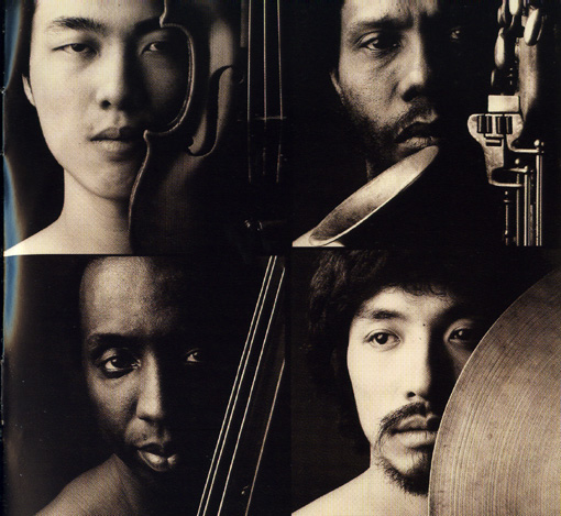 jason kao hwang | will connell jr. | william parker | takeshi zen matsuura | commitment the complete recordings - 1981-1983