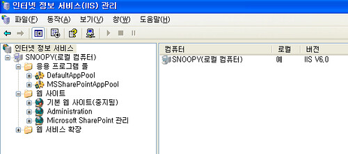 Windows Platform에서의 Subversion 설치 가이드 008