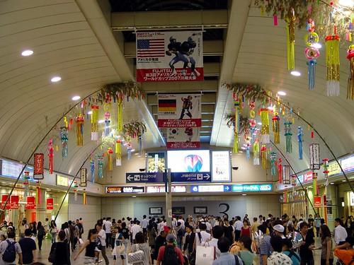 Izarraren eguna - Tanabata no Hi - (七夕ーたなばた)