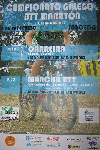 Campionato Galego BTT Maratón