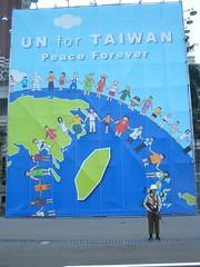 Grosses Banner vor dem Praesidentenpalast, Taipei