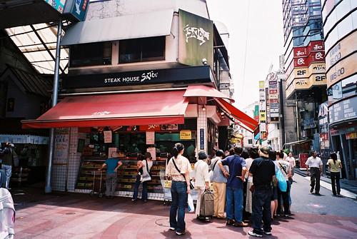 Famous steak house at 吉祥寺(kichijouji)
