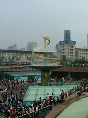 Tianfu
