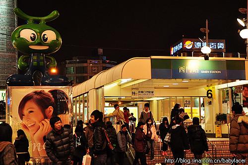 Taipei 1247