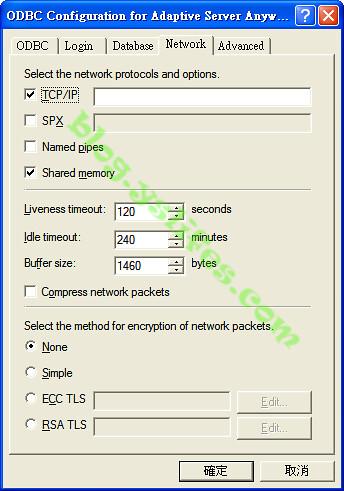 Network使用可依建立Sybase時的方式來決定