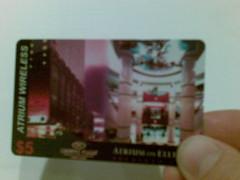 Atrium WiFi Card