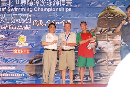 2007聽障游泳錦標賽-閉幕典禮-白俄羅斯