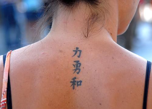 Tattoo: Power, Bravenes, Harmony and Peace