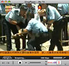 Police Action #2