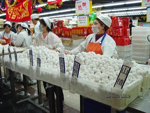 Beijing - Yuan Xiao, Tangyuan