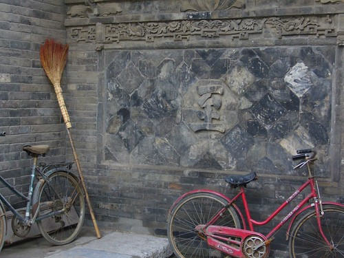 Bicycle at Great Mosque-Xian