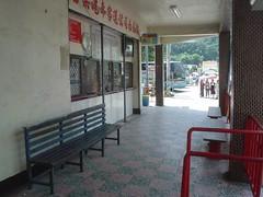 30.南庄客運總站
