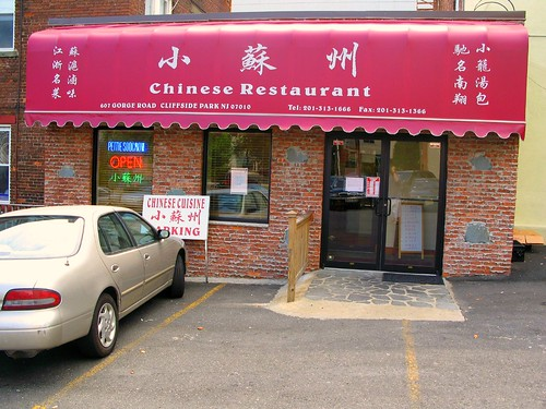 chinese food cliffside park