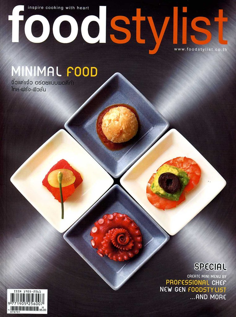 Food Stylist, July 2007