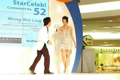 WeiJun lead me dance