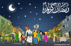 Happay Ramadan