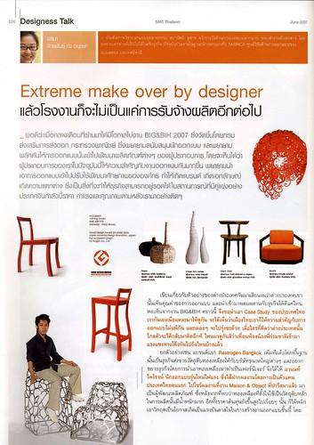 SME Thailand, June 2007