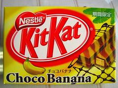 KitKat チョコバナナ