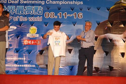 2007聽障游泳錦標賽-閉幕典禮-希臘