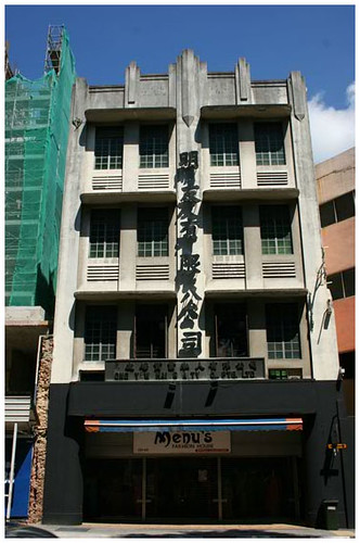1950s Art Deco Building by the Ong Brothers