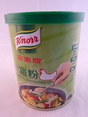 Knorr chicken powder no MSG
