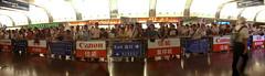 Beijing Airport departure gate