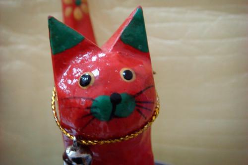 El gato sin nombre
