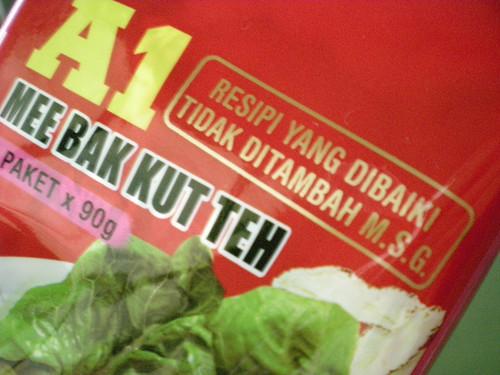 A1 bak kut teh noodles 2