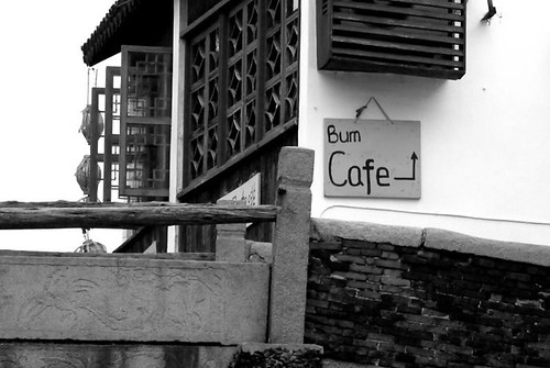 bum cafe: on the upper floor