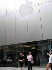 AppleStore GINZA