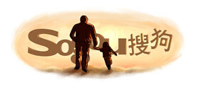 sogou fathers day