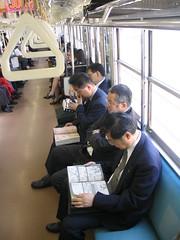 Manga på toget