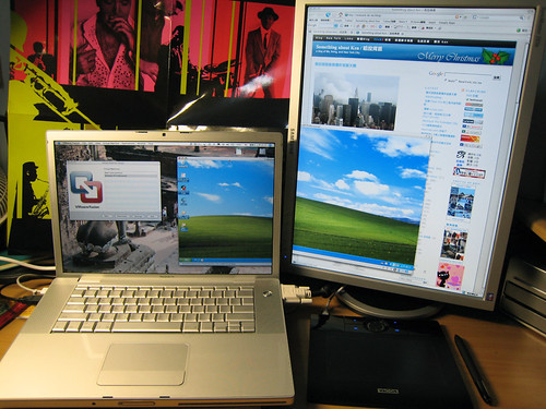 Dual Display Macbook Pro