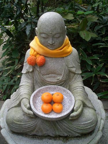 orange offerings 2