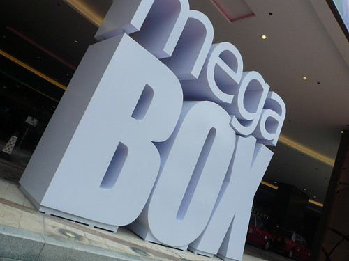Mega Box Shopping Mall
