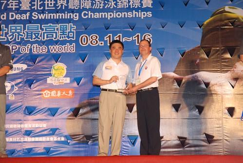 2007聽障游泳錦標賽-閉幕典禮-斯洛伐克