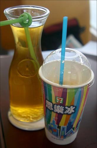 green tea and mango slurpee